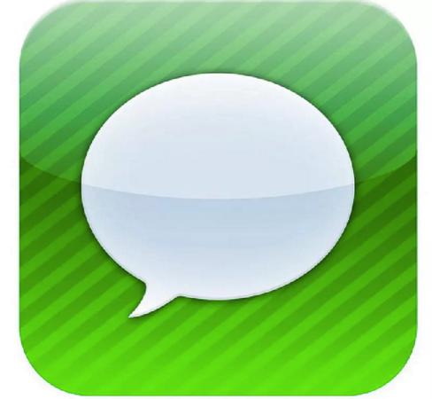 SMS/MMS
