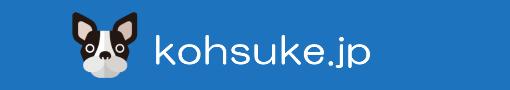 kohsuke.jp